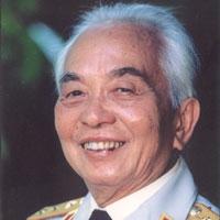 Ấn định ngày giờ Lễ tang Đại tướng tại TP.HCM