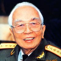 Chương trình Lễ viếng Đại tướng Võ Nguyên Giáp