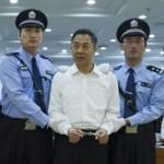 Tin tức trong ngày - Bạc Hy Lai sẽ bị xử phúc thẩm kín?