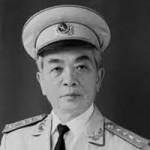 Tin tức trong ngày - Người Quảng Bình nghiêng mình trước di ảnh Tướng Giáp