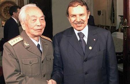 Nguyên thủ nước ngoài đầu tiên viếng Tướng Giáp - 4