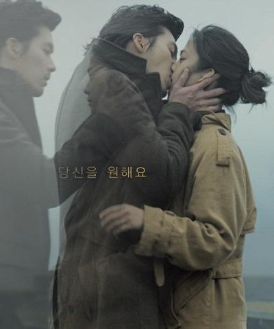 Video: Nụ hôn dài nhất phim Hàn - 5