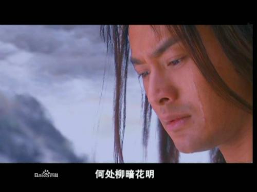 Video: Món võ tình yêu Tiểu Long Nữ - 3
