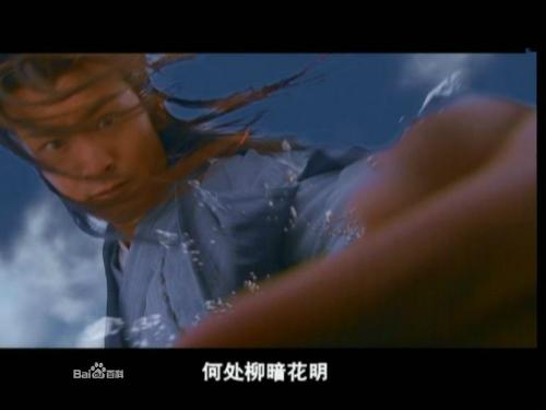 Video: Món võ tình yêu Tiểu Long Nữ - 5