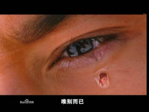 Video: Món võ tình yêu Tiểu Long Nữ - 4