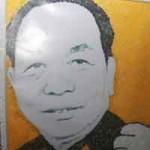 Bạn trẻ - Cuộc sống - 5.000 SV lăn vân tay tạo chân dung Tướng Giáp
