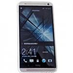 Thời trang Hi-tech - HTC One Max màn hình cỡ lớn sắp ra mắt