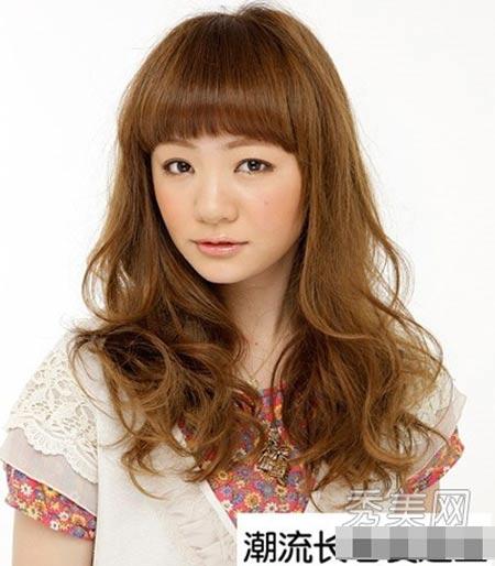 9 kiểu tóc xoăn dành cho cô gái mùa Thu - 1