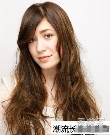 9 kiểu tóc xoăn dành cho cô gái mùa Thu - 5