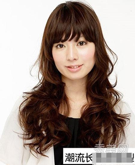 9 kiểu tóc xoăn dành cho cô gái mùa Thu - 8