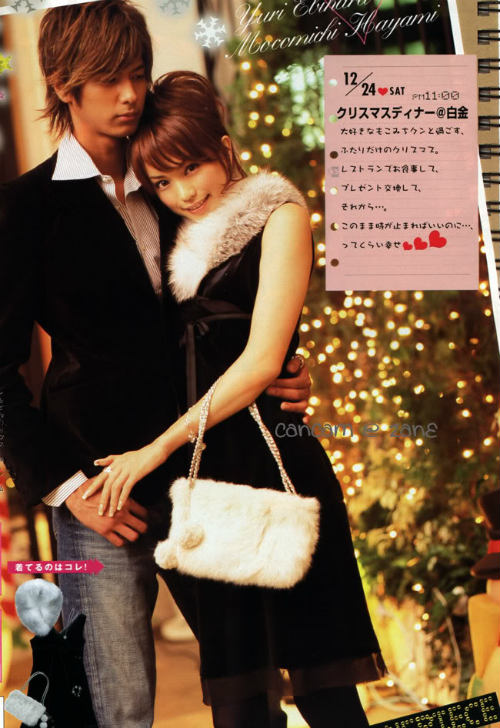 """Sốc: Nam diễn viên Nhật làm """"tú ông"""" - 2"""