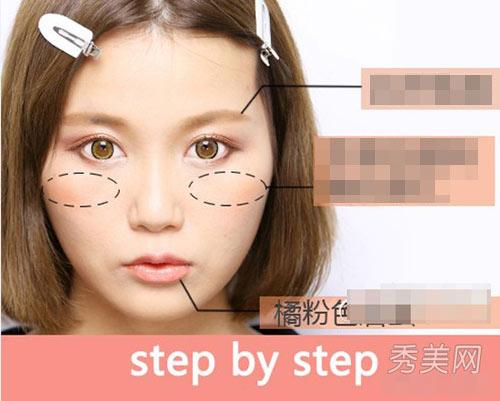 Học cô gái Nhật trang điểm mùa lạnh - 6