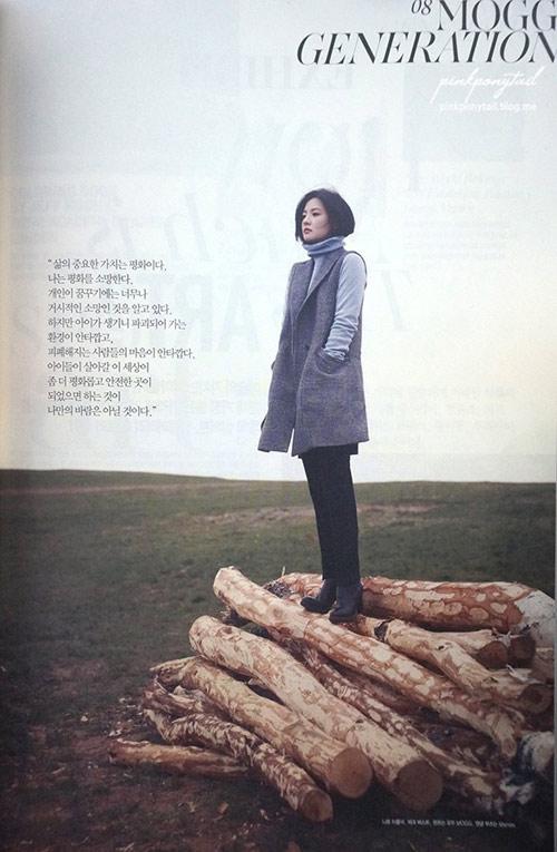 Bộ ảnh độc quyền tuyệt đẹp của Lee Young Ae - 2