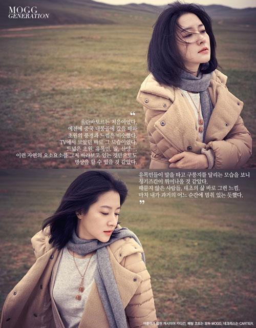 Bộ ảnh độc quyền tuyệt đẹp của Lee Young Ae - 13
