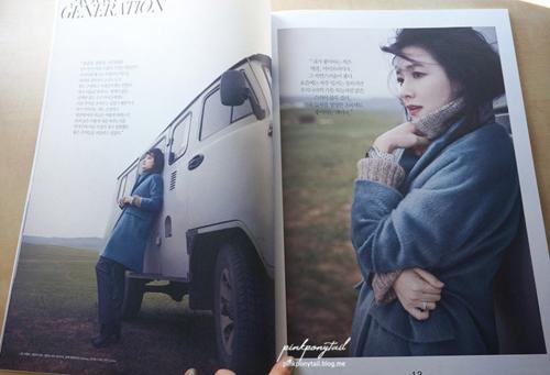 Bộ ảnh độc quyền tuyệt đẹp của Lee Young Ae - 14