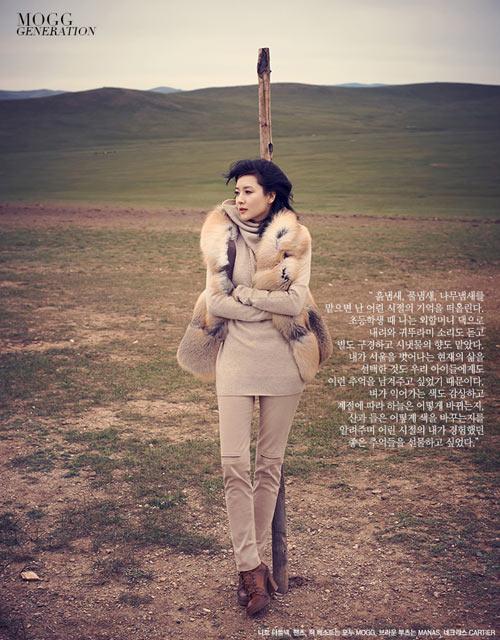 Bộ ảnh độc quyền tuyệt đẹp của Lee Young Ae - 5