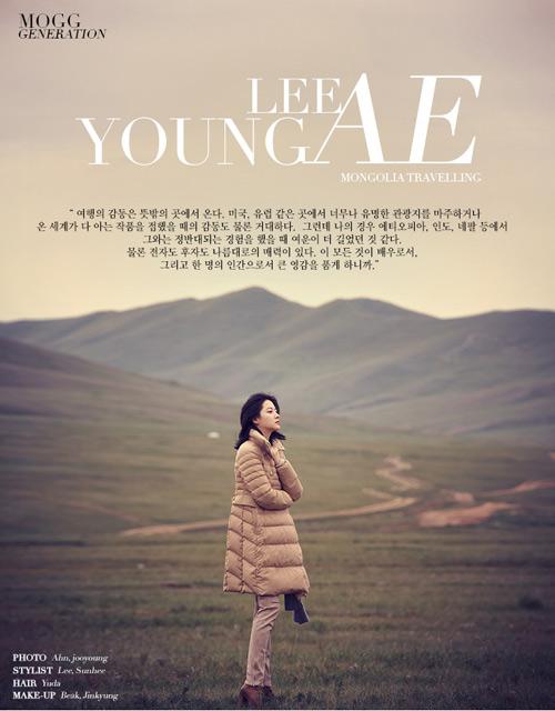 Bộ ảnh độc quyền tuyệt đẹp của Lee Young Ae - 6