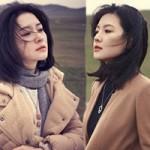 Phim - Bộ ảnh độc quyền tuyệt đẹp của Lee Young Ae