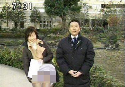 """Phụ nữ Nhật bị lợi dụng """"điểm nhạy cảm"""" - 9"""