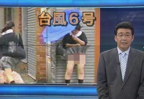 """Phụ nữ Nhật bị lợi dụng """"điểm nhạy cảm"""" - 4"""