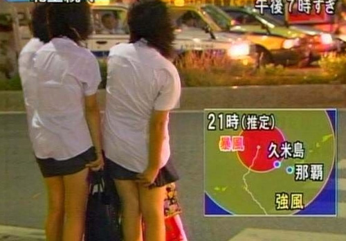 """Phụ nữ Nhật bị lợi dụng """"điểm nhạy cảm"""" - 1"""