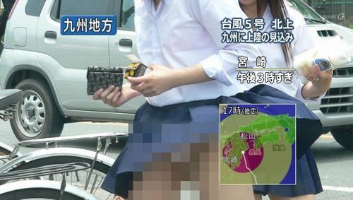 """Phụ nữ Nhật bị lợi dụng """"điểm nhạy cảm"""" - 3"""
