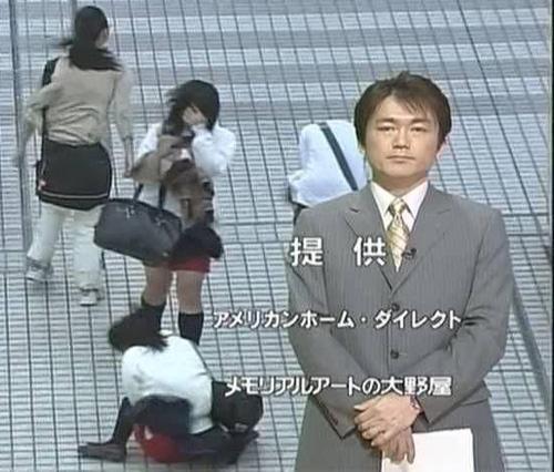 """Phụ nữ Nhật bị lợi dụng """"điểm nhạy cảm"""" - 5"""