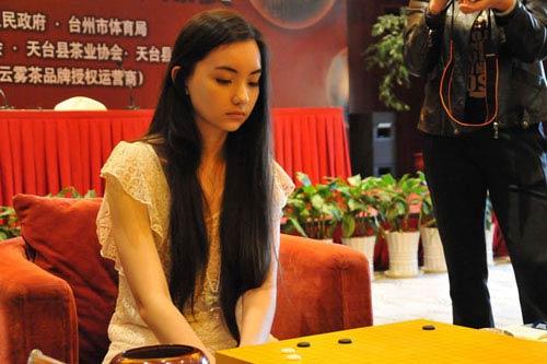 Ngắm nữ kỳ thủ cờ vây xinh như mộng của Đài Loan - 4