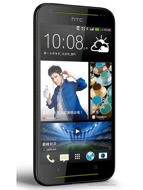 HTC tung thêm mẫu Desire 709d mới - 2