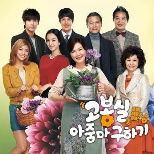 Quý bà Go Bong Shil - Phim Hàn Quốc