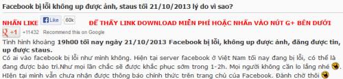 Facebook dính lỗi tối 21/10 - 5