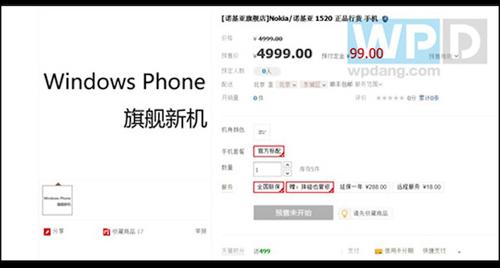 Gia Nokia Lumia 1520  Lumia 1520  Nokia Lumia 1520  gia Lumia 1520  ra mat Lumia 1520  phablet Lumia 1520  dien thoai Lumia 1520  gia Nokia Lumia 1520  dien thoai Nokia Lumia 1520  ra mat Nokia Lumia 1520  Nokia Lumia  lumia  bao  vn  tin tuc  dien thoai Nokia  Nokia - 1