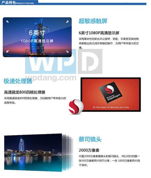 Lumia 1520 lộ giá trước giờ G - 2