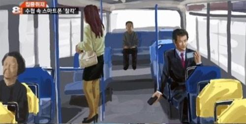 HQ: Cảnh báo thiếu nữ mặc váy ngắn ra đường - 1