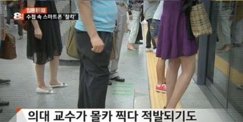 HQ: Cảnh báo thiếu nữ mặc váy ngắn ra đường - 2