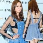 Thời trang - Fan thích thú vì sự phá cách của sao Hàn