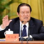 Tin tức trong ngày - TQ bác tin cựu Bộ trưởng Công an bị điều tra