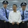 Định ngày phán quyết kháng cáo của Bạc Hy Lai