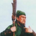 Phim - Quan Vũ: Kiệt xuất anh hùng thời Tam Quốc