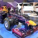 Ô tô - Xe máy - RB9, xe 3 lần vô địch F1 xuất hiện tại Việt Nam