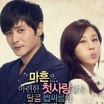 Phim - Jang Dong Gun khiến người đẹp bị hớ hênh
