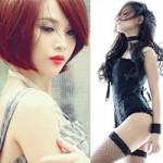 Bạn trẻ - Cuộc sống - Hình ảnh táo bạo của hot girl ShuiLian