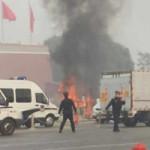 Tin tức trong ngày - TQ: Xe phát nổ dữ dội ngay trước Tử Cấm Thành