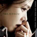 Son Ye Jin tái xuất với phim kinh dị
