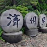 Điểm du lịch - Một vòng bảo tàng thiên nhiên trên đảo Jeju