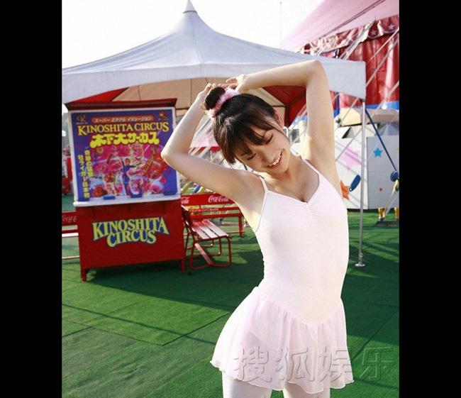 Oshima Yuko là thành viên của nhóm nhạc nữ thần tượng AKB48