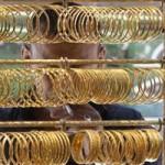 Tài chính - Bất động sản - Giá vàng giảm liên tiếp