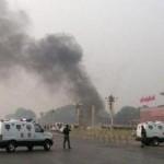 Tin tức trong ngày - TQ: Cháy xe ở Thiên An Môn là tấn công khủng bố