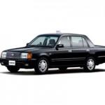 Ô tô - Xe máy - Toyota Crown 2014: Hiện đại trong dáng cổ