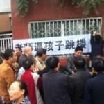 Tin tức trong ngày - TQ: Trò nhảy từ lầu 30 chết vì bị giáo viên phạt
